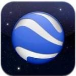 Google Earth بەشێوازی سێ ڕەهەندی وەشێنرا!