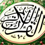 دیاری مانگی ڕەمەزان:باشترین ئەپلیکەشنەکانی ئیسلامی